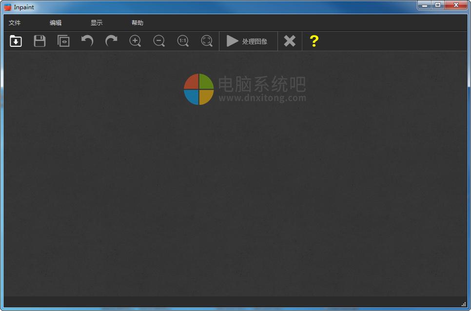 图片去水印软件 Teorex Inpaint v8.1 单文件破解版