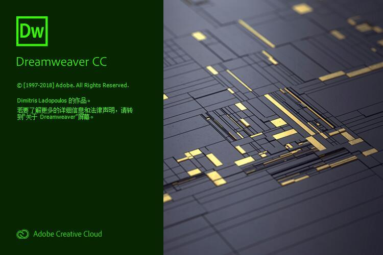 Adobe Dreamweaver 2020 v20.1.0 直装破解版