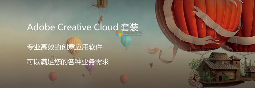 赢政天下 Adobe 2020 大师版 v10.4.6