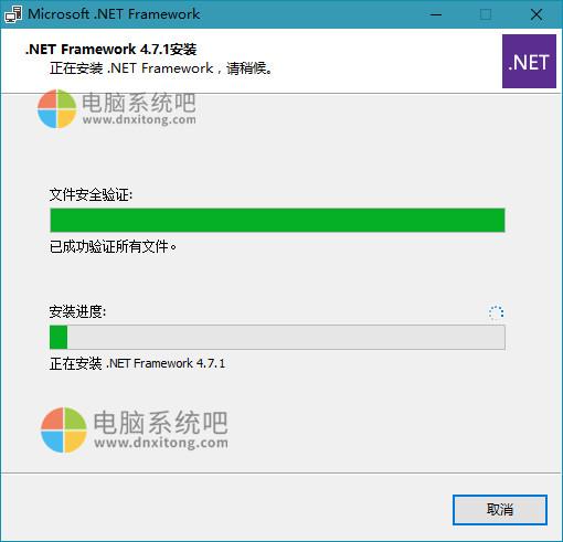 系统必备组件、系统运行库大全、软件运行库文件、运行库组件、net运行库组件、Net运行框架、net框架组件、netframe精简版、netframelite、netframe框架组件、NetAIO、微软.NET运行库、微软.NET框架、微软.NETFramework运行库、微软.NET Framework框架、.NET Framework精简版、.NET Framework整合包、.NET Framework整合版