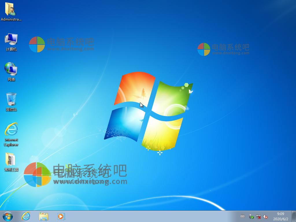windows7sp1、Win 7 SP1、Win7SP1、 Windows 7 With Sp1、Win7旗舰版、Win7纯净版、Win7增强版、Win7精简版、Win7正式版、Windows7旗舰版、win7lite、Win7SP1,windows7sp1,Windows 7 With Sp1,Win7旗舰版,Win7纯净版,Win7增强版,Win7光盘镜像,Win7完整版,Windows7旗舰版,Windows7纯净版,WIN7ISO镜像,Windows 7 Ultimate SP1,Windows7UltimateSP1,win7完整版镜像