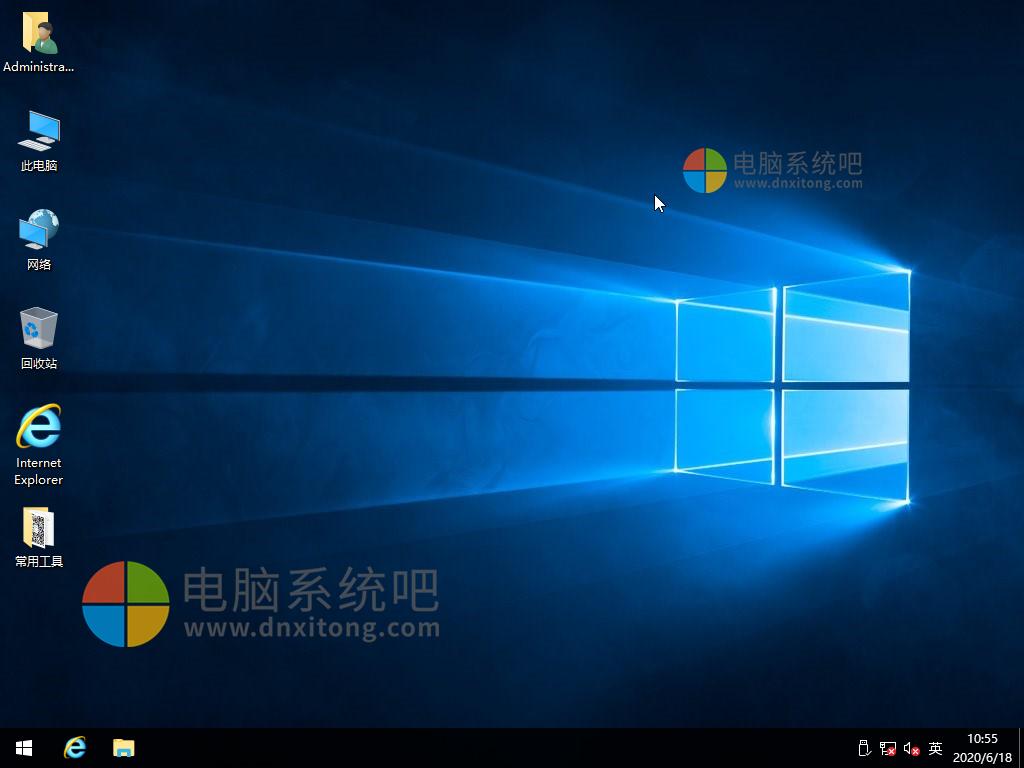 win10rtm,win10Ltsc2019,win10ltsb2016,win10ltsb2015,LTSC企业版长期服务版,Win10 LTSC 2019,Windows LTSC 2019,VLSC资源,win10正式版,Win10长期版,Windows10正式版,Windows 10企业版,win10企业版LTSB版,Win10长期支持版,Win10长期服务版,Windows 10长期支持版,Windows 10 LTSC长期支持版,Windows 10企业长期服务分支,Win10周年更新版,Windows 10 周年更新版,Win10一周年更新版,win10企业版2016纯净版,Windows 10企业版2019长期服务版,Windows 10企业版2016长期服务版,Win10企业版2019长期服务版,Win10企业版2016长期服务版,Win10一周年更新正式版,Windows 10 企业版 2016 长期服务版,Windows 10 企业版 2019 长期服务版,Windows 10企业长期服务分支,Win10 v1607正式版,Windows 10 Anniversary Update