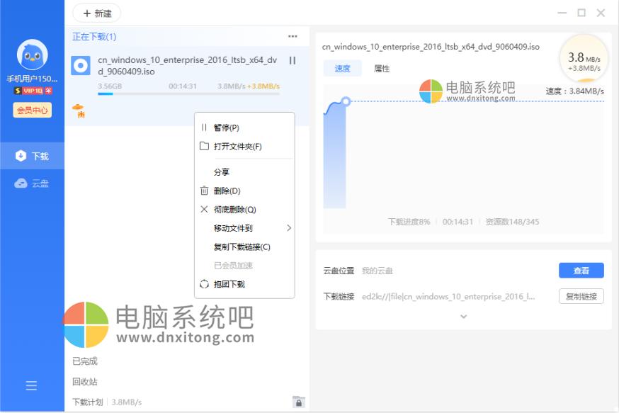 迅雷11 v11.0.2.52 去除广告SVIP绿色精简版-小米软件库