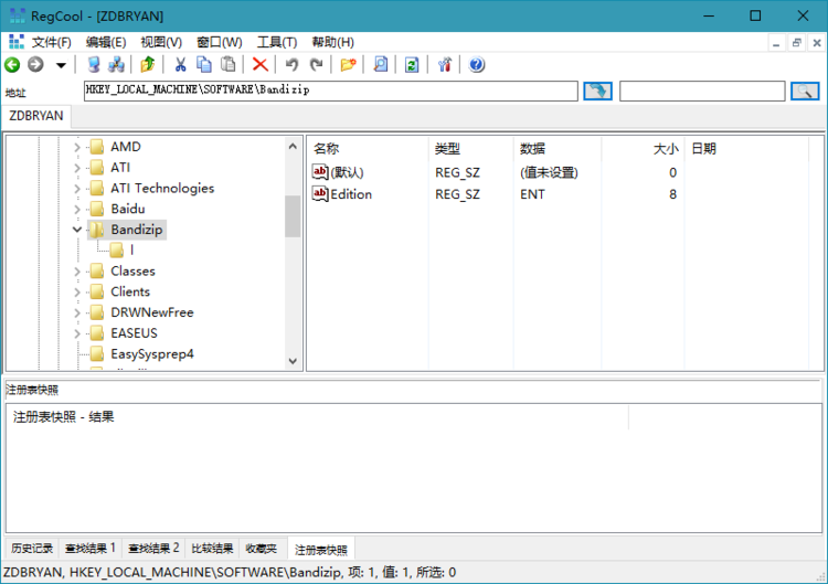 RegEdit注册表编辑器,reg注册表编辑器,注册表编辑工具,注册表比较工具,注册表整理工具,注册表收藏夹
