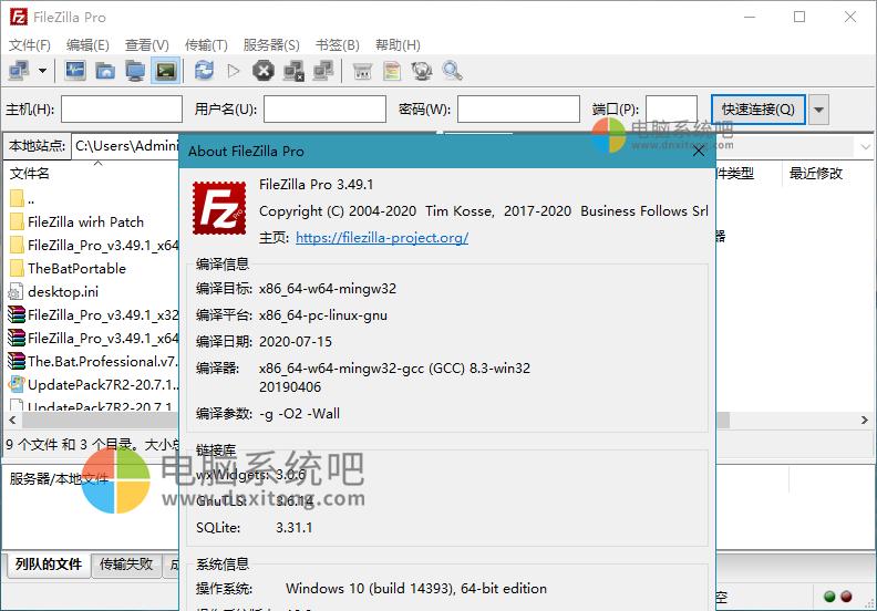 FileZillaClient,FTP软件,FTP客户端,ftp传输工具,免费ftp工具,远程服务器,站点管理器,远程文件管理,远程主机文件,远程文件传输工具,服务器文件传输工具