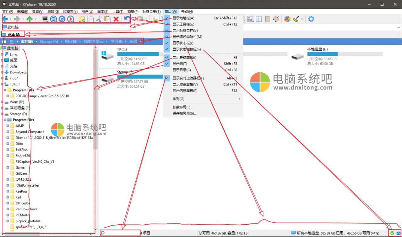 文件标签页,文件浏览器,资源管理器工具,多标签文件管理器