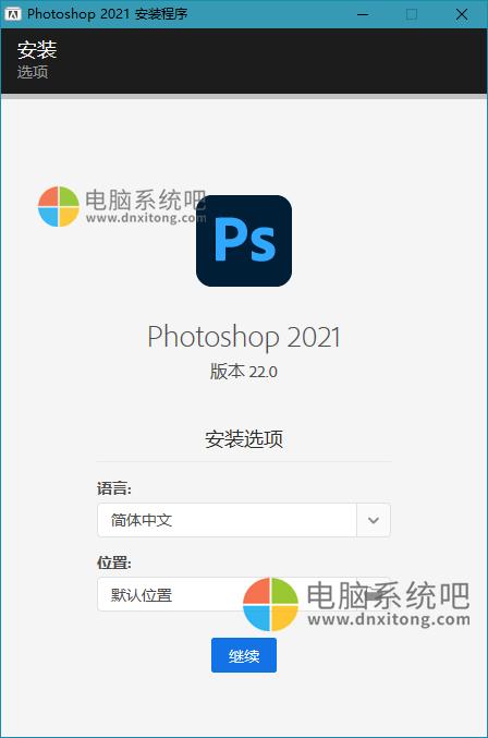 ps2018,ps2019,ps2020,ps2021,PSElements,Photoshop Elements,Photoshop2021,Photoshop2020,PhotoshopCC2019,PhotoshopCC2018,顶级图像处理软件,图像后期处理工具,婚纱摄影处理,平面设计工具,平面设计软件,平面图像处理软件,照片编辑软件,大型图像处理工具,Adobe软件,Adobe2020免激活版