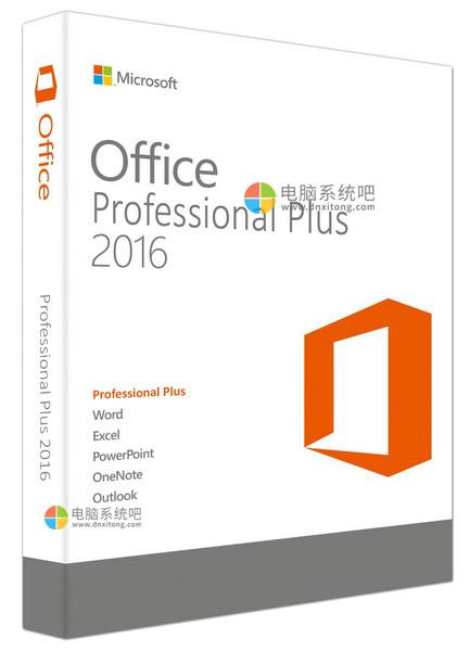 微软办公软件套装,微软办公套件,office办公软件,Office2016RTM,office2016proplus,Visio2016pro,Project2016pro,Office官方正式版,Office2016办公套件,Microsoft Office 2016 Professional Plus / VL Visio Pro Project Pro