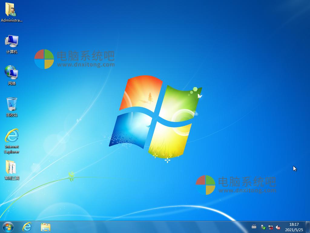 Win7SP1,windows7sp1,Windows 7 With Sp1,Win7旗舰版,Win7纯净版,Win7增强版,Win7光盘镜像,Win7完整版,Windows7旗舰版,Windows7纯净版,WIN7ISO镜像,Windows 7 Ultimate SP1,Windows7UltimateSP1,win7完整版镜像