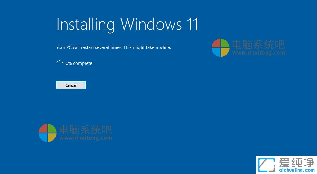 Win11系统安装过程