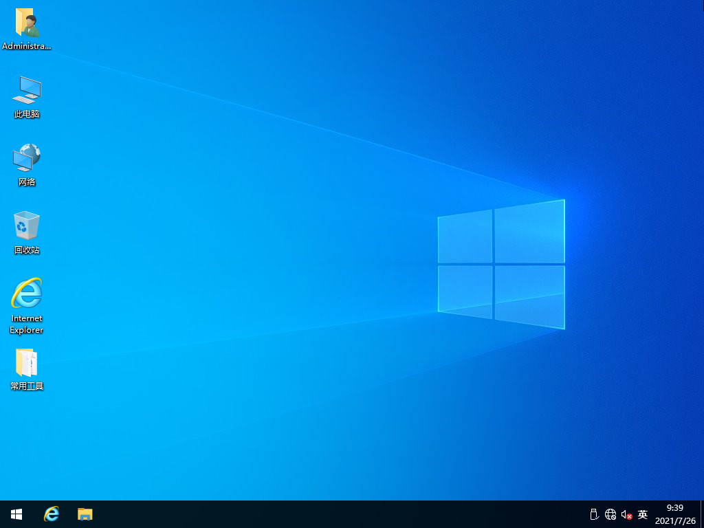 Win10RTM,win10正式版ISO镜像,微软原版系统下载,微软官方正式版系统,Windows10官方ISO镜像下载,Win10微软官方镜像下载,Win10微软官方ISO镜像下载,Win10最新正式版ISO镜像下载,Win10正式版,Windows 10 正式版,Win10官方正式版,win10商业版,win10专业版,win10教育版,wn10企业版,wn10专业版,windows10商业版,wn10批量授权版,wndows10专业版,wndows10教育版,windows10消费者版,wndows10企业版,wndows10专业版,wndows10批量授权版,Windows 10 官方正式版,Win1020H2正式版,Windows 10 RTM,Windows 10 Redstone,Windows 10 spring update,Windows 10 Spring Creators Update,Win10 Build 19042,Windows 10 Build 19042,Windows 10 Version 21H1,Windows 10 v21H1 正式版